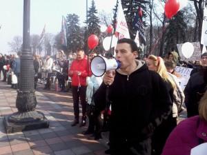 Митинг под ВР 200315г