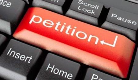 Петиции